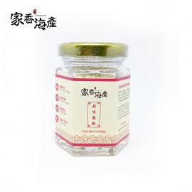 image of 原味鸡粉 Chicken Powder