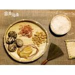 干贝虾米海鲜粥 Scallops & Dried Shrimp Seafood Porridge