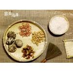 蛤蜊干贝海鲜粥 Clams & Scallops Seafood Porridge