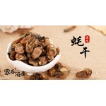 Dried Oysters 蚝干