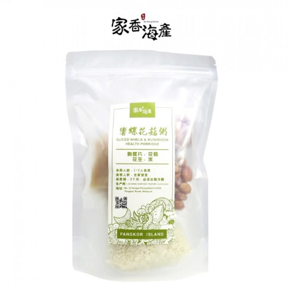 响螺花菇养生粥 Sliced Whelk & Mushroom Health Porridge