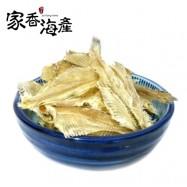 image of Ikan Bulu Ayam 美人鱼干