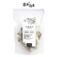 image of Salted Fish 咸鱼 Ikan Kering Gelama