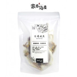 image of Salted Fish 咸鱼 Ikan Kering Gelama