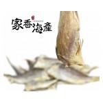 Salted Fish 咸鱼 Ikan Kering Gelama