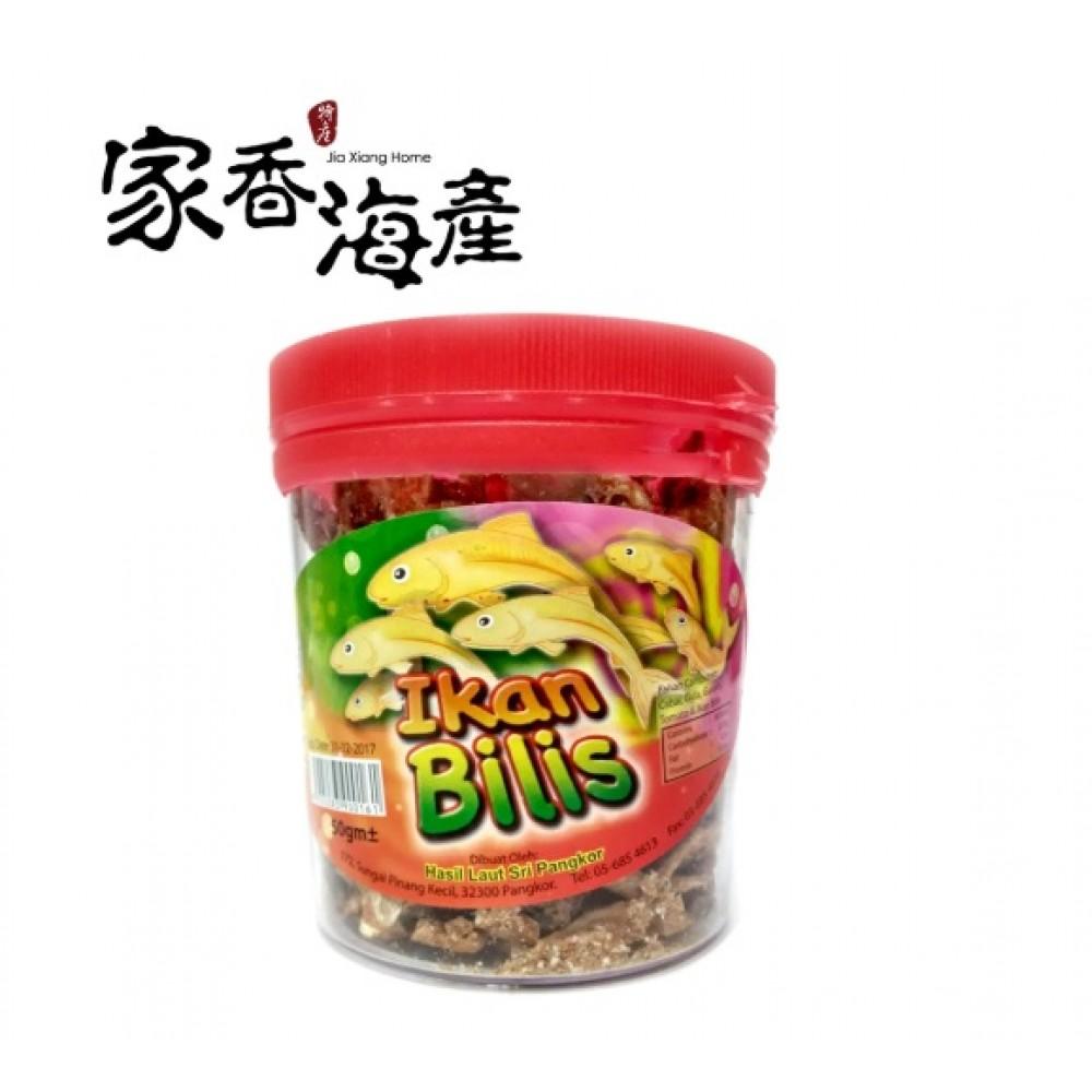 Satay Ikan Bilis 沙爹江鱼仔