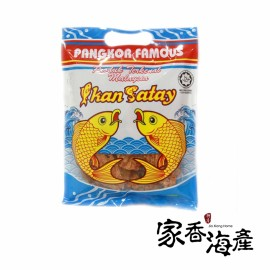 image of Satay Fish 传统沙爹鱼 Ikan Satay - 80gram