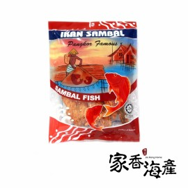 image of Sambal Fish 家乡鱼 Ikan Sambal