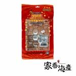 Honey Roasted Cuttlefish Flavoured 蜂蜜烤鱿鱼 Madu Sotong Bakar