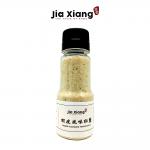 风味椒盐系列 X3 Flavored Pepper Salt Series X3