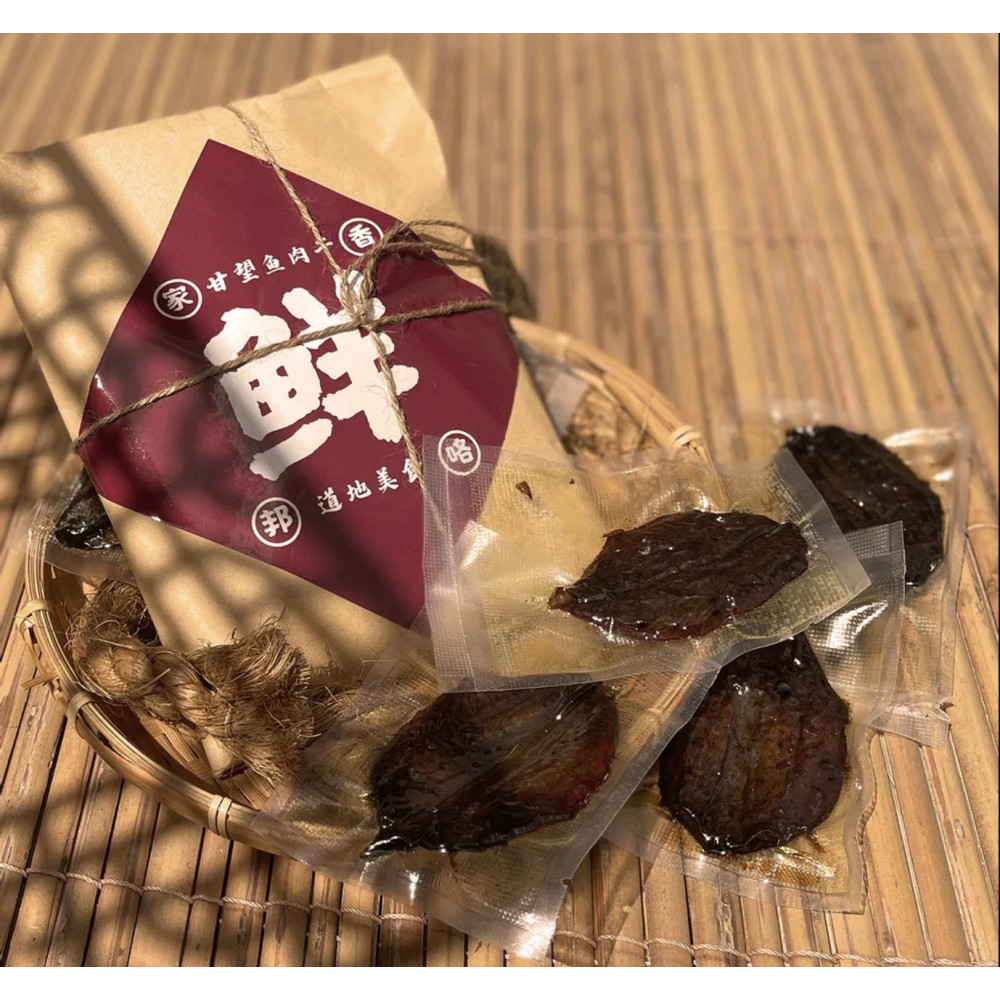 [CNY] Marinated Fish Meat Gift Bag春节鱼肉干礼袋
