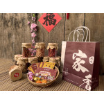 [CNY]Snacks Gift Bag春节零嘴礼袋