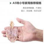 鱿鱼干/吊片 Dried squid
