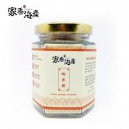 image of 虾米粉 Dried Shrimp Powder