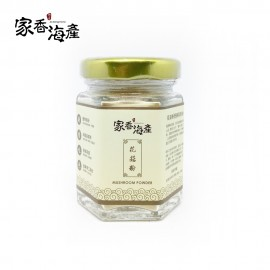 image of 花菇粉 Mushroom Powder
