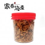Udang Satay 沙爹虾米