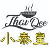 Thai Dee