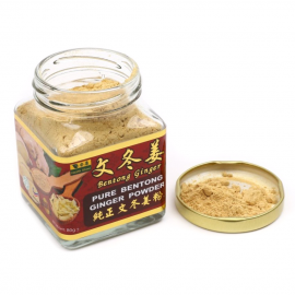 image of Pure Bentong Ginger Powder 80g | 纯正文冬老姜粉 Pure Natural Ginger Powder
