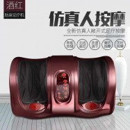 image of Electric Feet Ankle Foot Massage Machines Foot SPA Health Care Device Leg Massager Wireless Control Soothing Therapy with Thermal Kneading Vibration Infrared Heating Therapy Blood Circulation