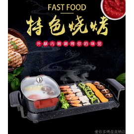 image of 2 in 1 High Quality Multifunction BBQ Electronic Pan Grill Teppanyaki & Hot Pot Steamboat Separate Combination barbecue hot pot electric household non-smoking non-stick Shabu