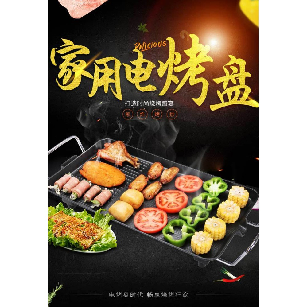 【68cm x 28cm】Multifunctional Electric BBQ Grill