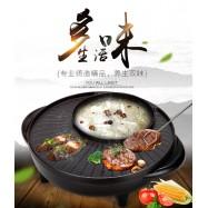 image of 2 in 1 Korean BBQ Grill & Steamboat Teppanyaki Hot Pot Shabu Roast Fry Pan 1600W