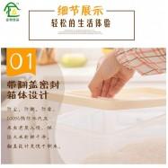 image of 【15 kg】Japanese Rice Dispenser Food Storage Rice Storage Rice Dispenser Food Storage Container Box