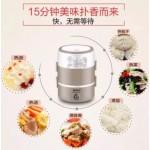 【3 Layers】Mini Rice Cooker Mini Steamer Multi Cooker 2L - Random Color