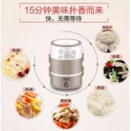 image of 【3 Layers】Mini Rice Cooker Mini Steamer Multi Cooker 2L - Random Color