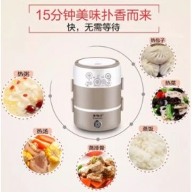 image of 【3 Layers】Mini Rice Cooker Mini Steamer Multi Cooker 2L - Random Color