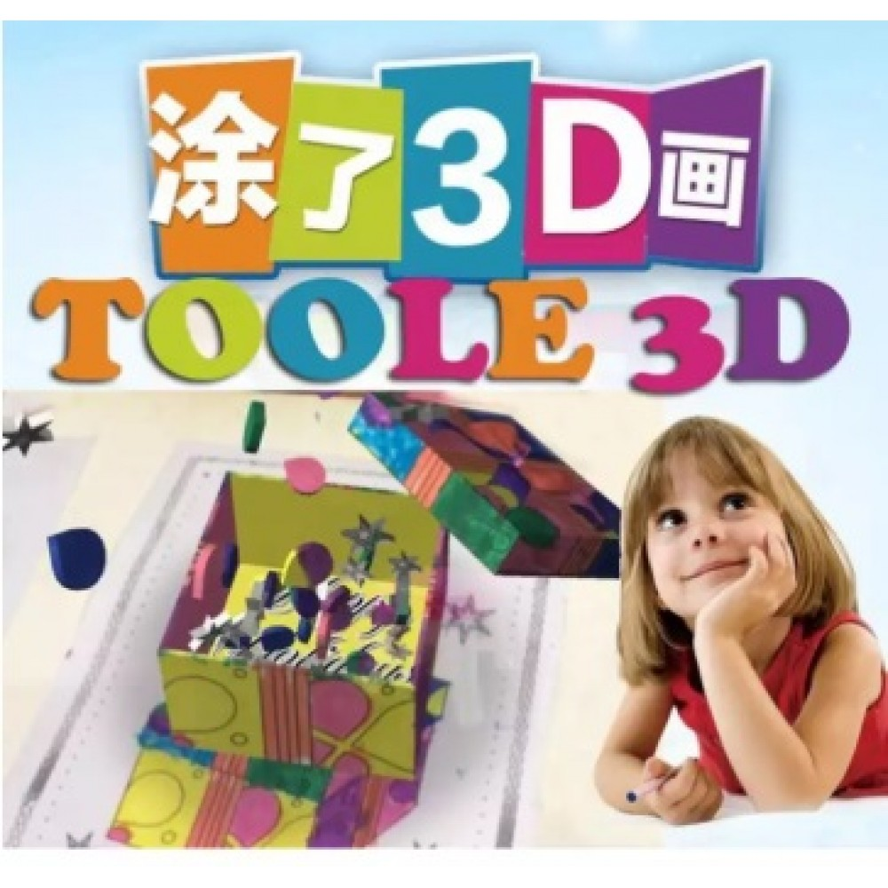Toole The Magic Brush 3D Cartoon Come Out From Drawing Book