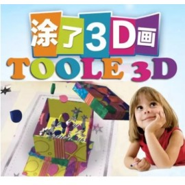 image of Toole The Magic Brush 3D Cartoon Come Out From Drawing Book