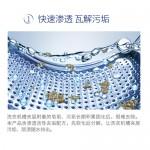 Korea Washing Machine Tub Cleaner / Drum Cleaning Powder Detergent