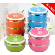 image of 【New - 4 Layers】388 Thermal Insulation Stainless Steel Bento Keep Warm Lunch Box Case Food Container - Random Colour