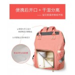 Angela Multifunctional Mummy Large Capacity Backpack Baby Diaper Nappy Bag