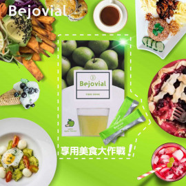 image of Bejovial Fibre (Detoxification + Loss Weight + Improve Skin Complexion)