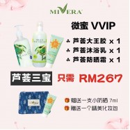 image of MIVERA  (3 IN 1 PKG) - FREE GIFT