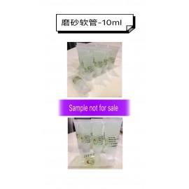 image of 磨砂软管-10ML