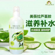 image of MIVERA Miracle Aloe Vera Gel - (3pcs in 1 pkg- 500ml x 3)