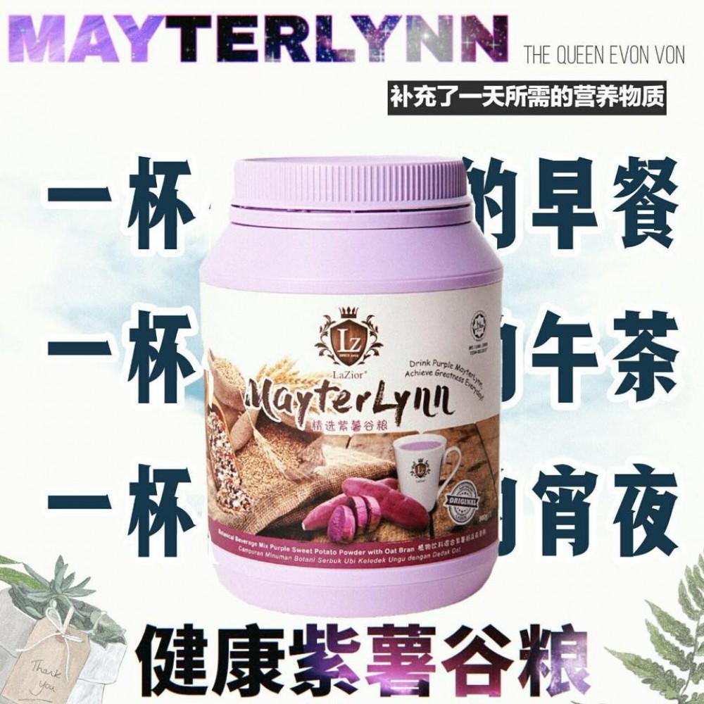 MayterLynn - 3 btl x 800gm