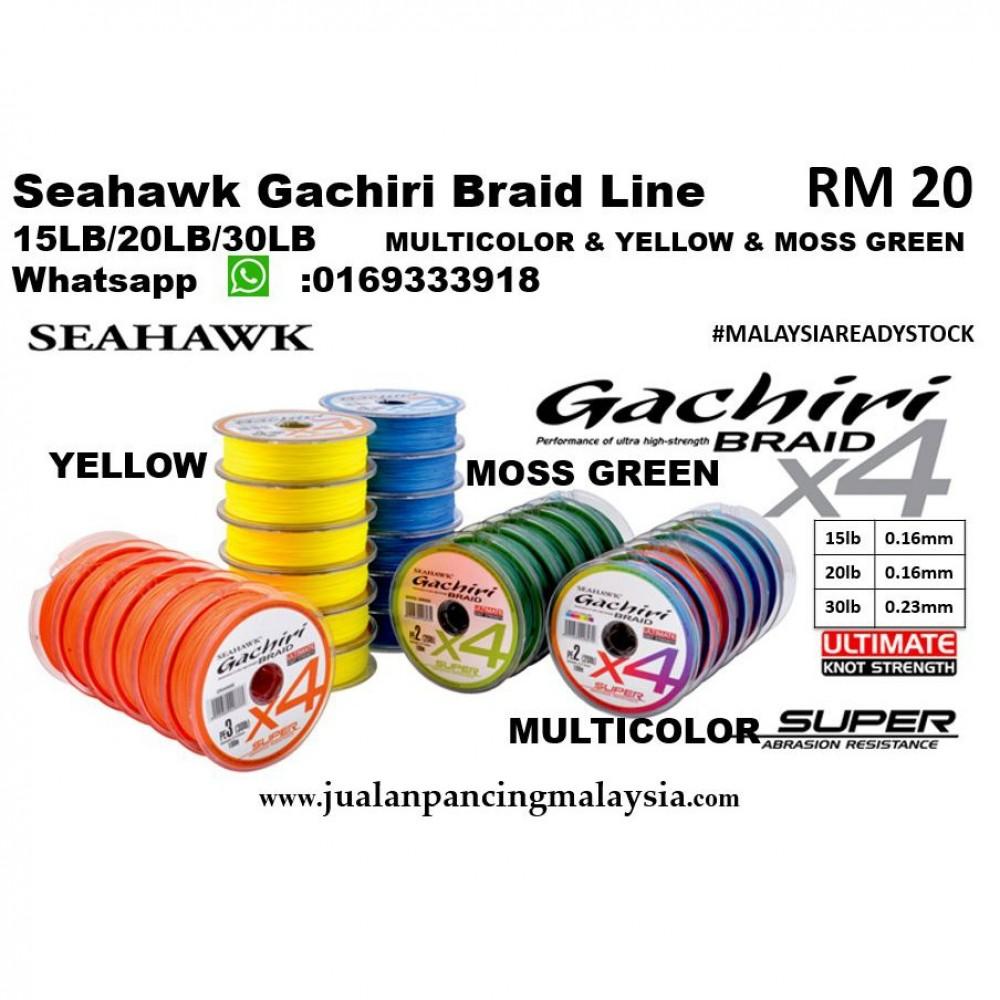 Seahawk Gachiri Braid Line