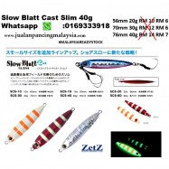 image of Slow Blatt Cast Slim