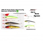 JPM UV Flash Flutter Stick (Small Version) 8cm/9g