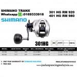 SHIMANO TRANX 301 HG & 401 HG, LEFT