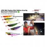 JPM IMA Popkey Mini Edition