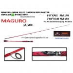 MAGURO JAPAN SOLID CARBON RED MASTER ROD