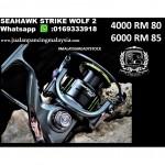 SEAHAWK STRIKE WOLF 2 REEL