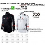 DAIWA 2018 QUICK DRY UPF 50+ JERSEY