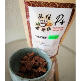 image of BENTONG GINGER CANDY (BROWN SUGAR)