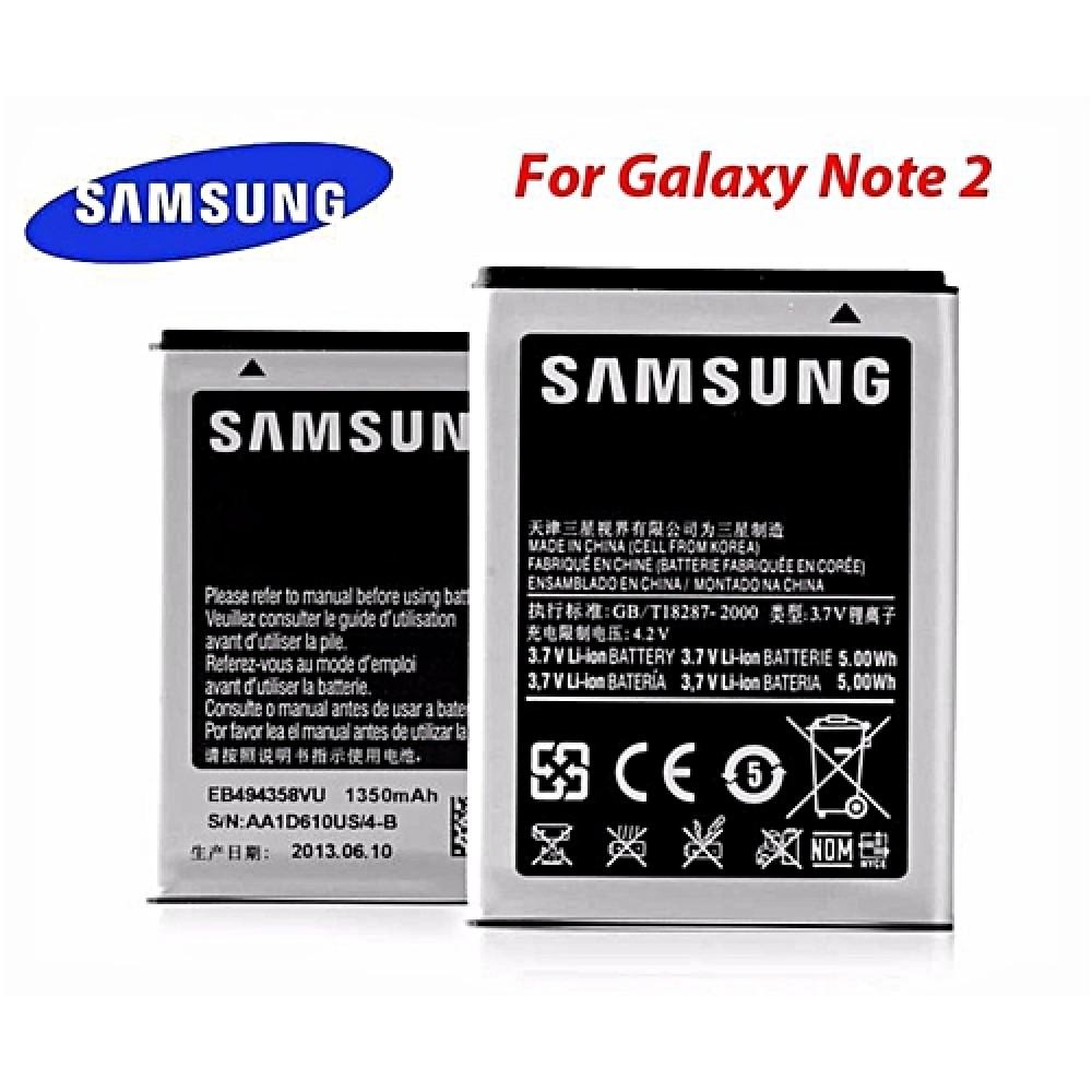 Samsung Galaxy Note 2 N7100 / N7105 Battery (Genuine Quality)